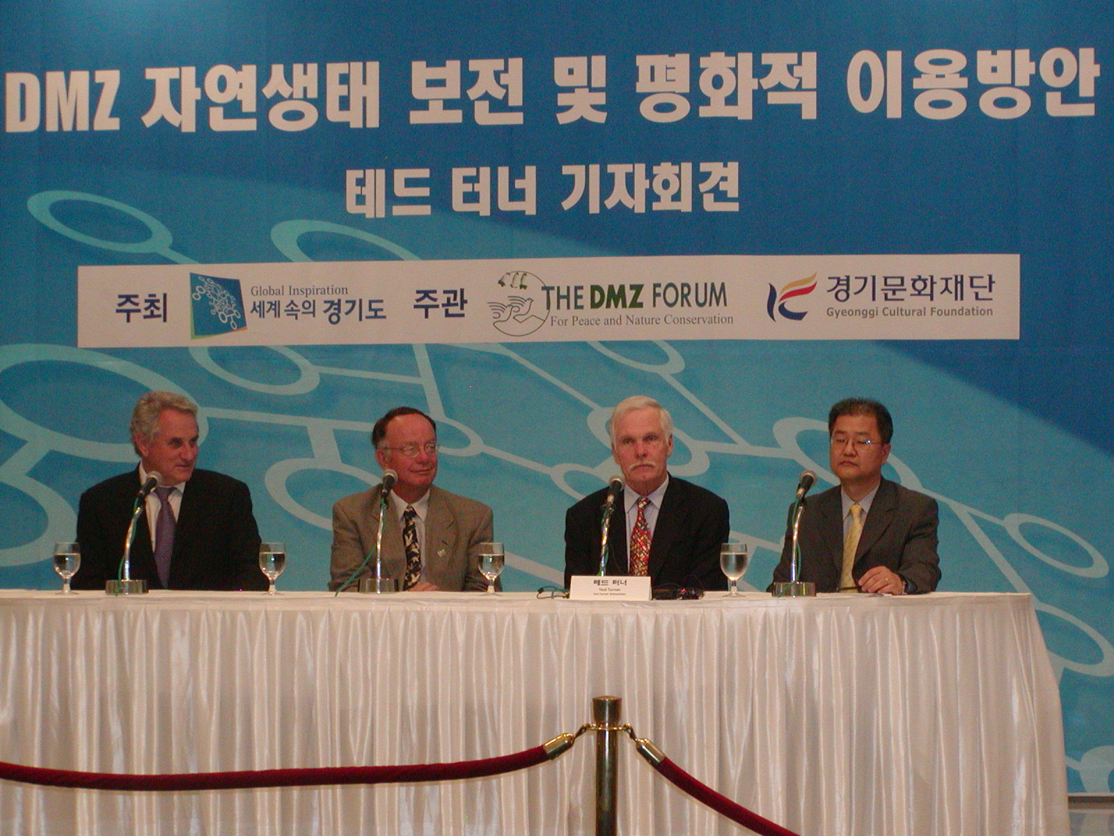 DMZ Meeting with Ted Turner CNN